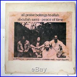 Abdullah Sami-peace Of Time On Private Press Rare Funky Spiritual Jazz Lp-vg++