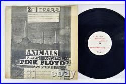PINK FLOYD ANIMALS CBS/SONY 25AP 340 Japan RARE! PROMO-ISSUE VINYL LP