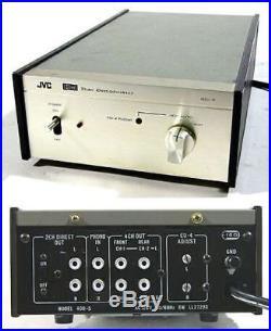 Rare Vintage Audiophile JVC CD-4 Disc Demodulator Vinyl Records (TESTED/WORKING)