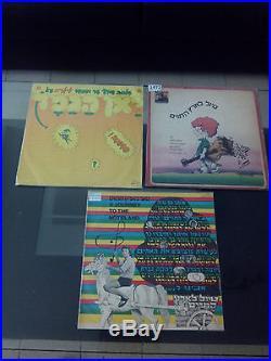 SHLOMO ARTZI Collection 28 RECORDS Vinyl LP