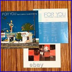 TATSURO YAMASHITA FOR YOU AIR RAL-8801 LP Vinyl Record CITY POP 1982