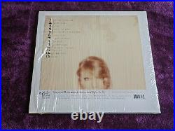 Taylor Swift 1989 Vinyl 2LP Pink & Clear Record Store Day 2018 European 1250 RSD